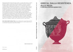 pgreco-grecia-resistenza-resa-1