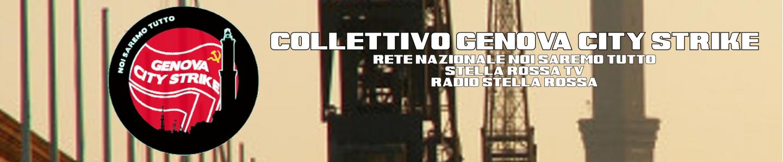 Collettivo Genova City Strike